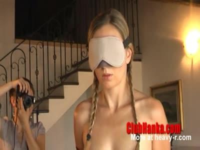 Blindfolded Tease For milf