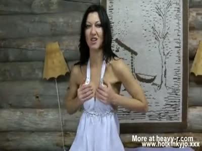 Look into her anus
