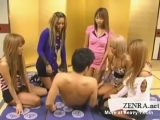 Subtitled CFNM Japan gyaru harem blowjob handjob party