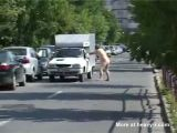 Crazy Naked Man In Public