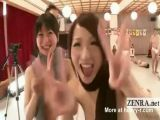 Japanese Stripping And Licking Game