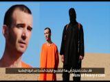 Muslims Behead British Aid Worker David Haines :*(