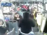 Purse Snatcher Beats Up Woman On Bus