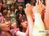 Huge Crowd Japanese Penis Show